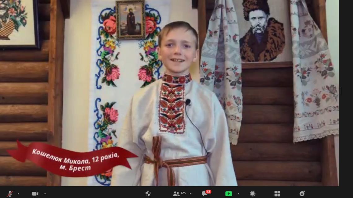 Миколка Кошелюк, учасник проєкту МІОКу «Леся – Українка. І Ми – Українці» з міста Брест