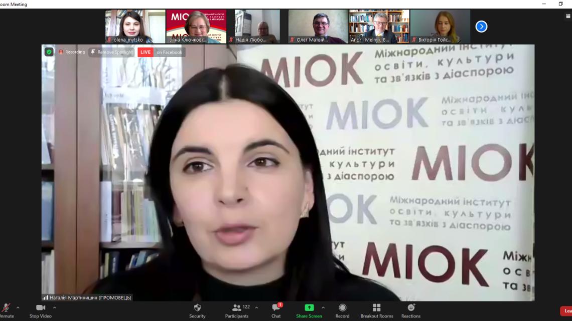 Наталя Мартинишин, МІОК, на презентації проєкту «Леся – Українка. І Ми – Українці»