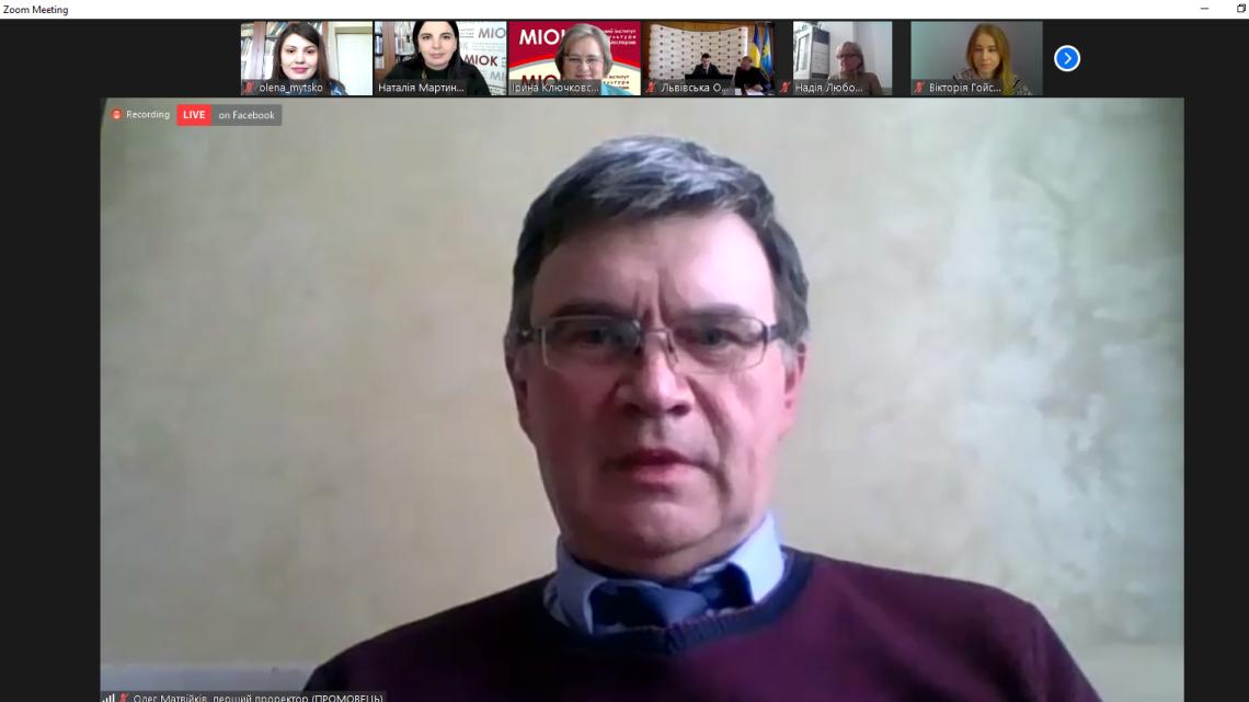 Олег Матвійків на презентації проєкту МІОКу «Леся – Українка. І Ми – Українці»