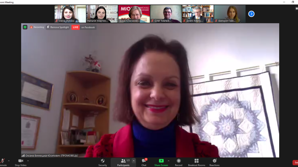 Оксана Винницька, почесний консул Канади в Україні на презентації проєкту МІОКу «Леся – Українка. І Ми – Українці»