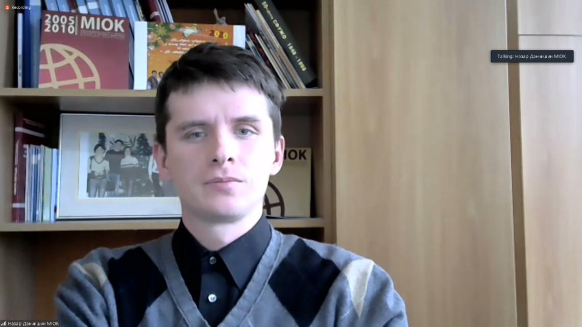 Назар Данчишин, модератор заходу