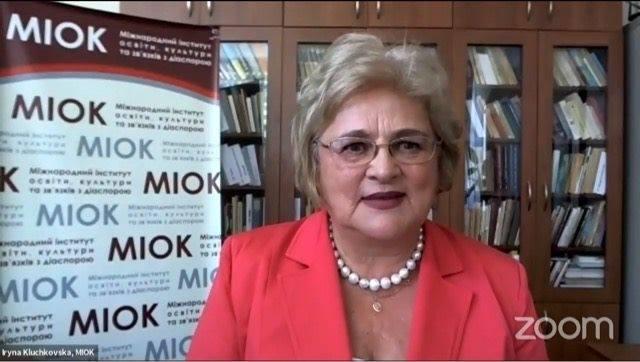Ірина Ключковська, директока МІОКу на презентації проєкту «Леся – Українка. І Ми – Українці»