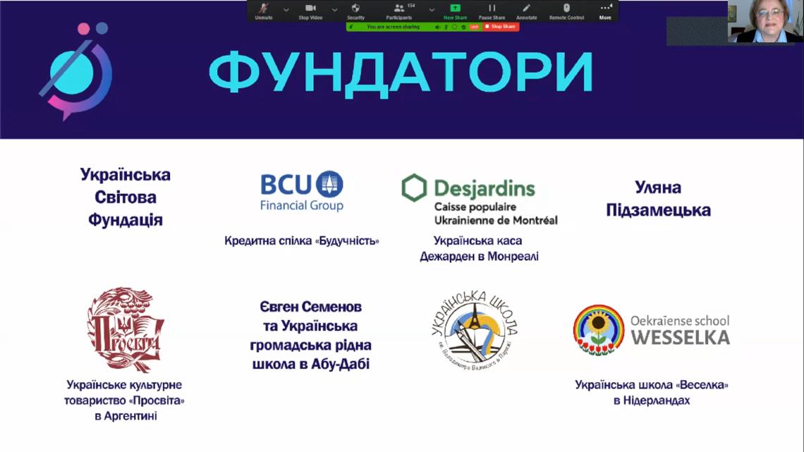 Фундатори Порталу Український освітній всесвіт