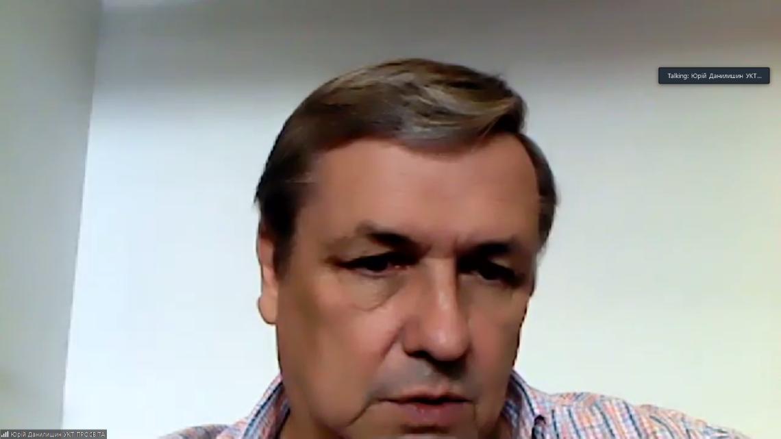 Юрій Данилишин