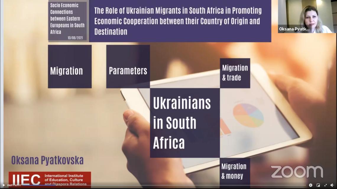 дослідження МІОКу, конференція Socio-Economic Connections between Eastern Europeans in South Africa