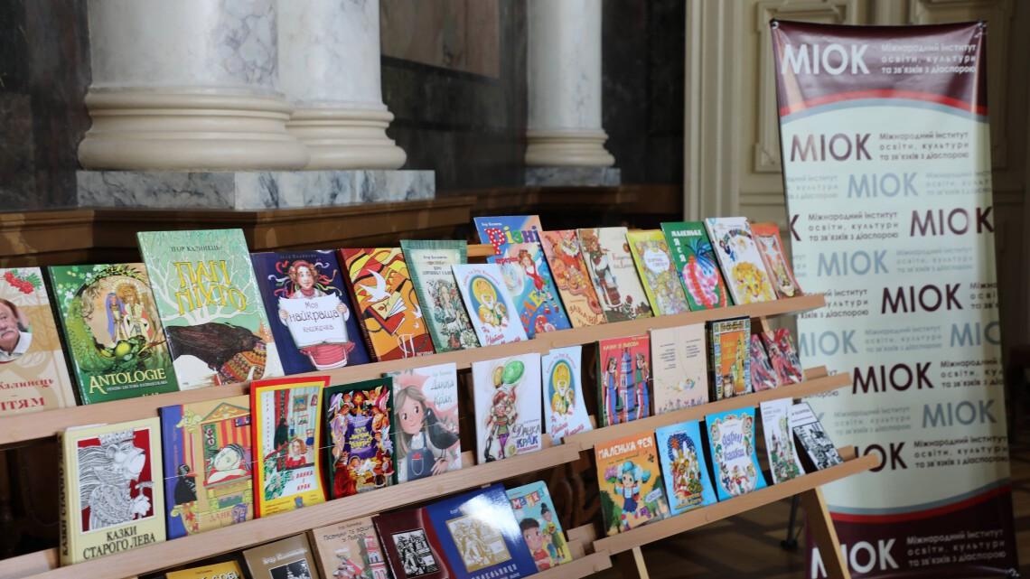 Виставка книжок для дітей Ігоря Калинця