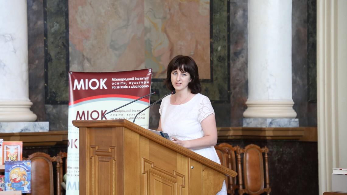 Оксана Галаник