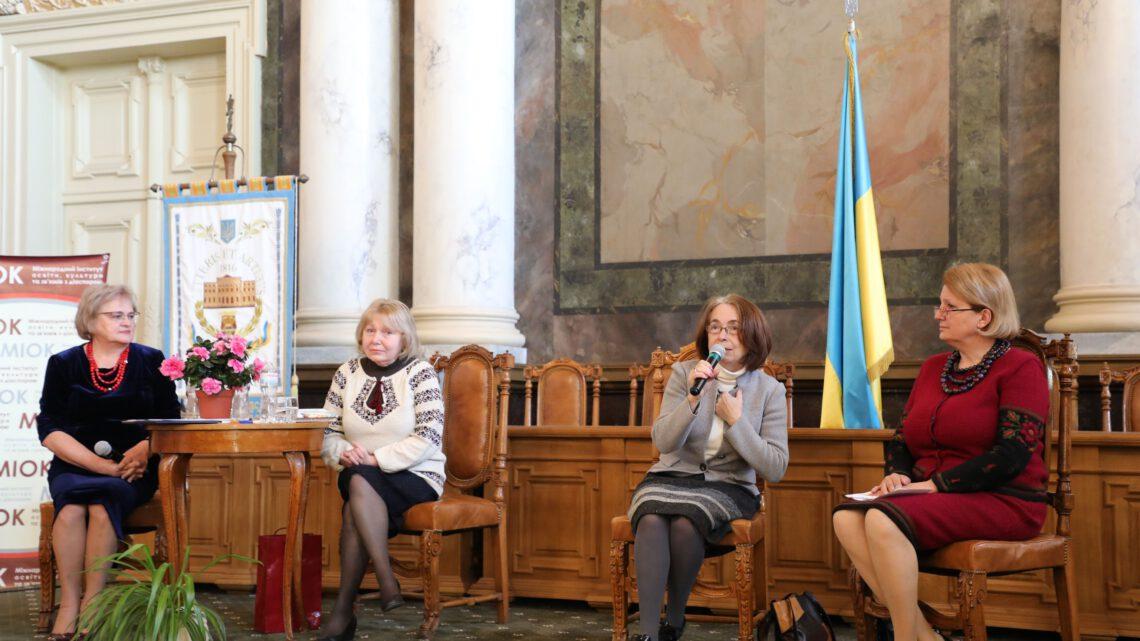 Ірина Ключковська, Ірина Волицька, Зоряна Білик, Ореслава Хомик