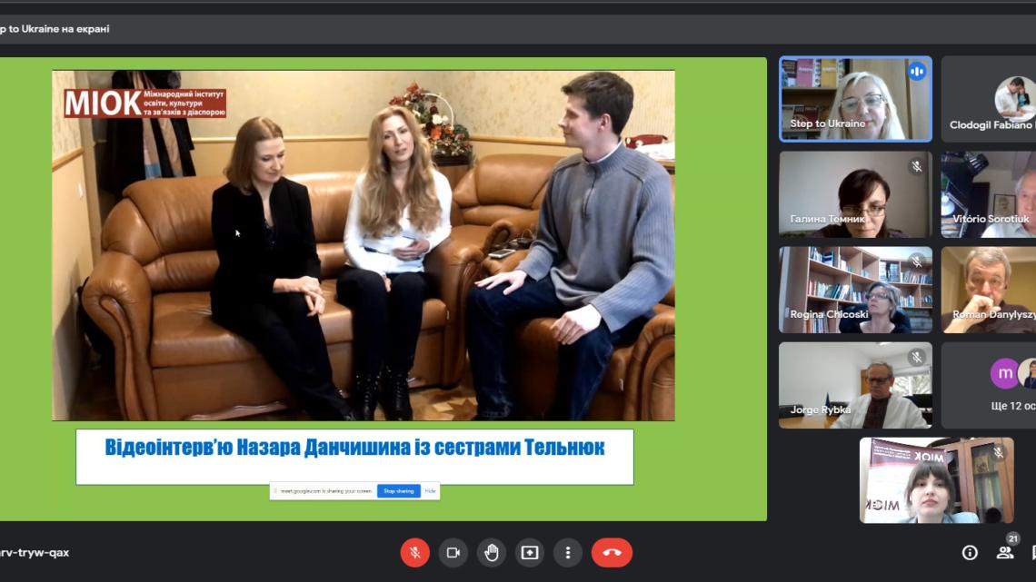 Відеоінтерв'ю з сестрами Тельнюк