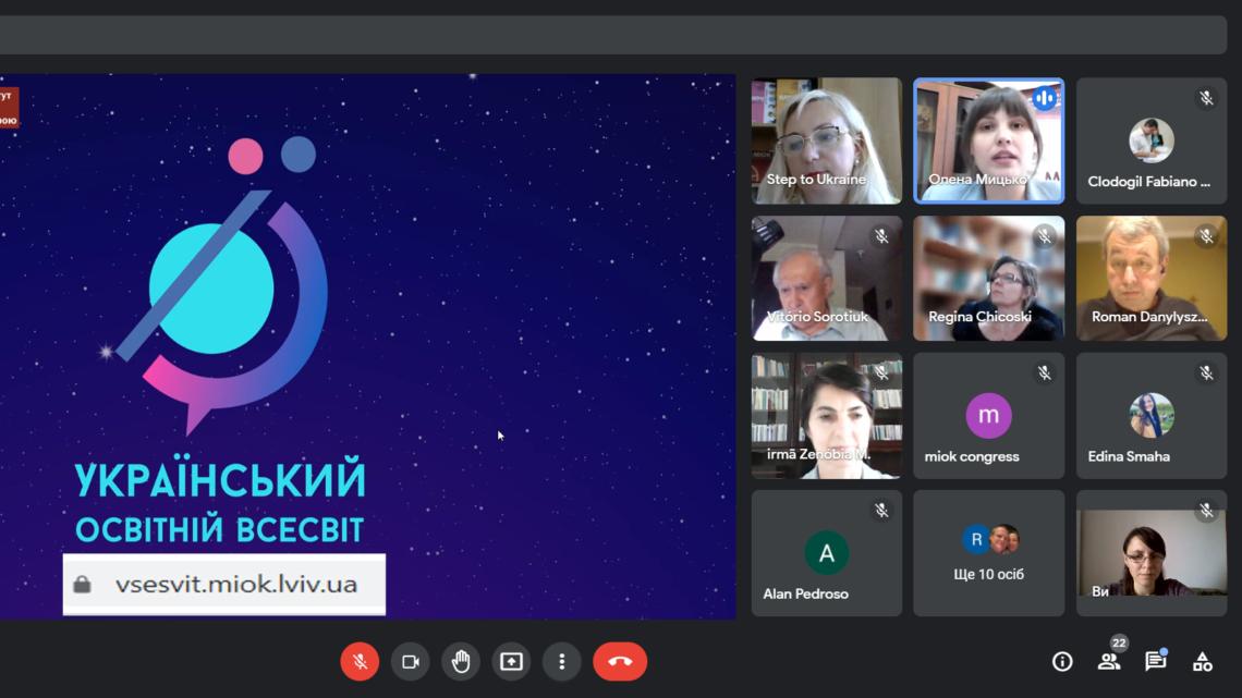 Український освітній всесвіт